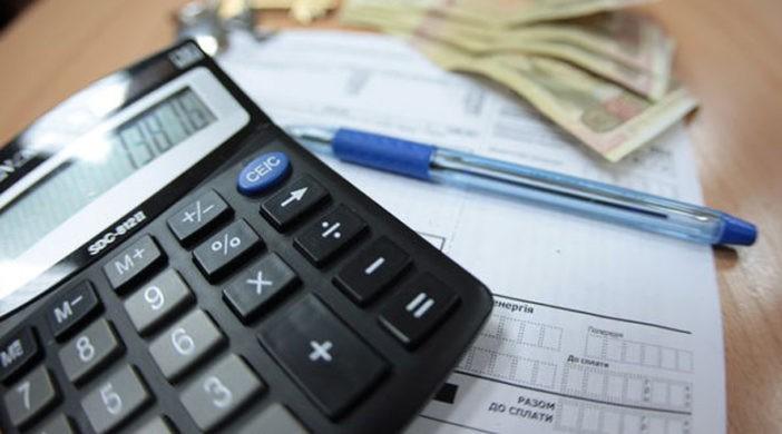 Система начисления субсидий