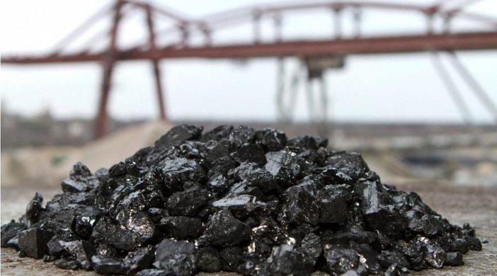 запас газового угля В Украине