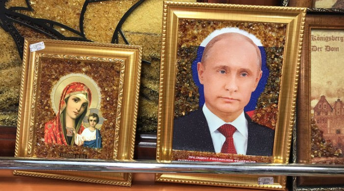 икона с Путиным