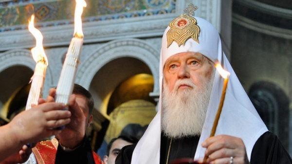 Украина получит Томос