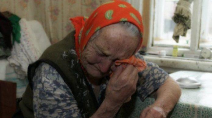 надругались над пенсионеркой