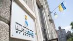 Нафтогазу разрешили привлечь внешний кредит