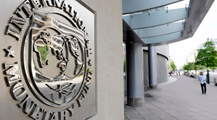 новый транш МВФ до конца года