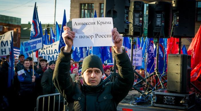 В аннексированном Крыму
