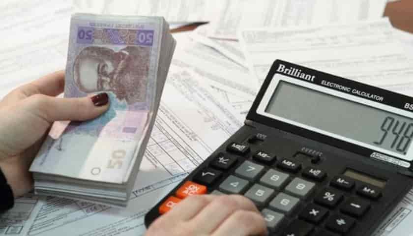 оформить субсидии