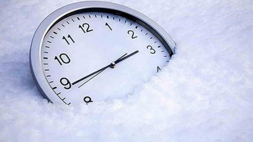 зимнее время