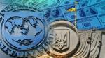 МВФ готов утвердить новую программу для Украины после повышения тарифов на отопление