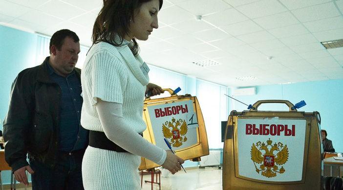 проект изменений в Избирательный кодекс Москвы