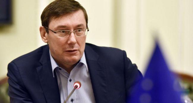 Юрий Луценко собирается в ближайшее время покинуть Украину