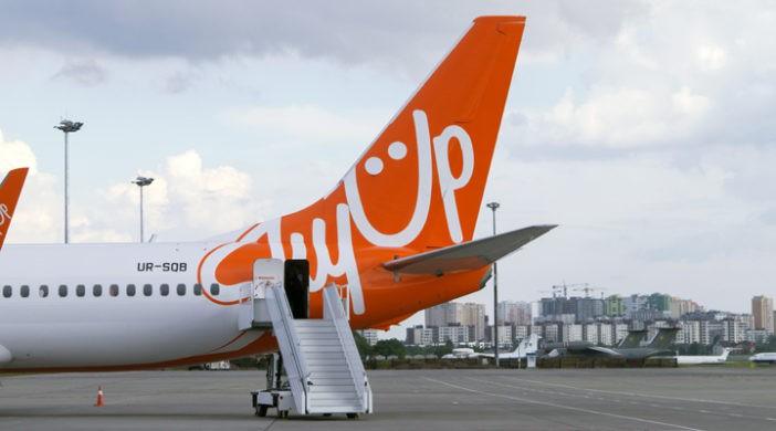 регулярные рейсы украинской авиакомпании SkyUp
