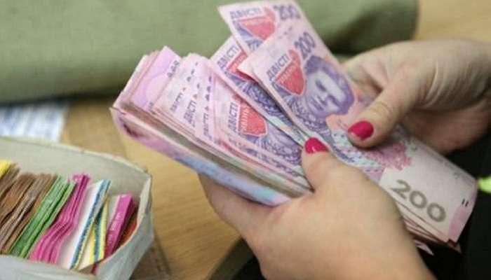 доходы за 2018 год в размере более 1 млрд грн