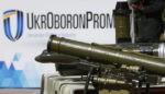 В Раде зарегистрировали проект о ликвидации Укроборонпрома
