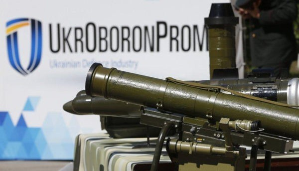 ликвидация Укроборонпрома