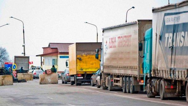 РФ разрешила транзит санкционных товаров