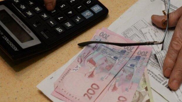 анонс снижения платежек за коммуналку