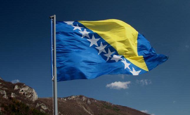 заявка Боснии и Герцеговины на членство в ЕС