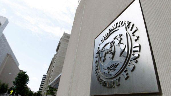 Украина договорилась с МВФ