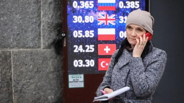 НБУ увеличил продажу валюты