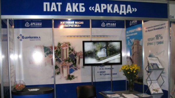 отзыв банковской лицензии и ликвидации АО АКБ «Аркада»