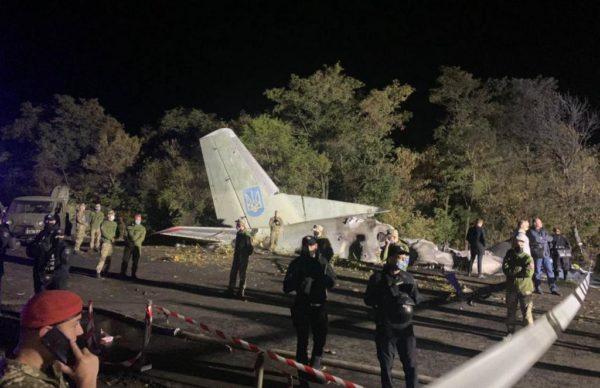 Возле Чугуева упал АН-26