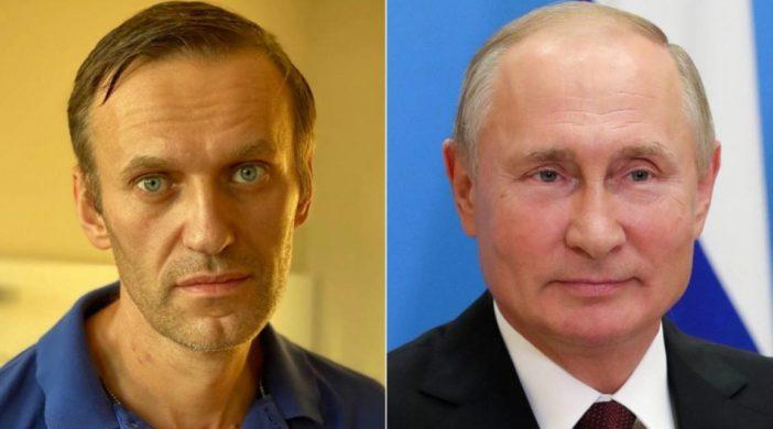 пролить свет на отравление Алексея Навального