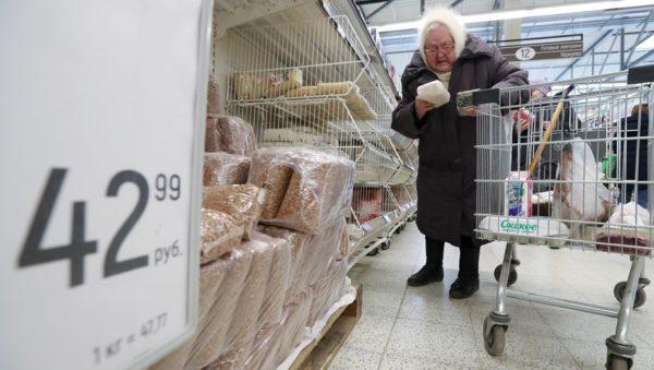 скачок инфляции