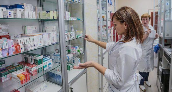 дистанционная торговля лекарственными средствами