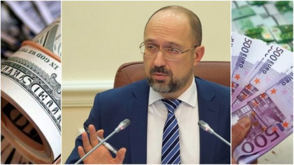 в Украине ожидают инвестиции на уровне 2,2 миллиарда долларов