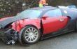 Первая авария с участием Bugatti Veyron