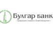 АСВ выбрало банк-агент для выплаты возмещения вкладчикам «Булгар банка»