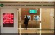 Московский Торговый городской банк временно прекратил обслуживание карт клиентов